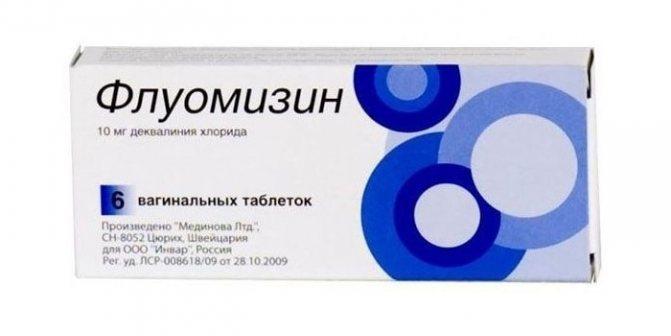 Применение препарата нифурател при мочеполовых инфекциях