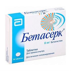От чего помогают таблетки «бетасерк». инструкция по применению