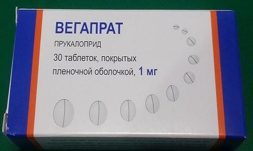 Прукалоприд