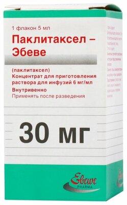 """Препарат """"доксорубицин"""": инструкция по применению, аналоги, отзывы"""