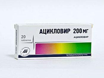 Сравниваем валацикловир содержащие препараты