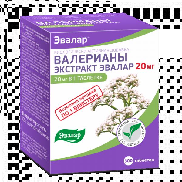 Препарат: валериана в аптеках москвы