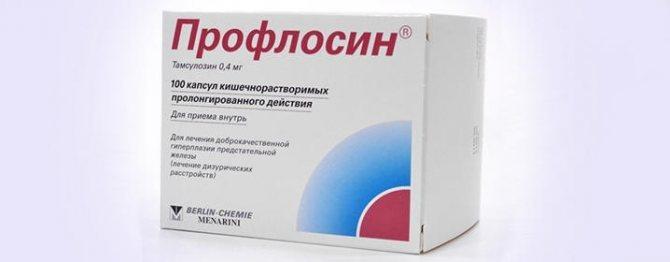 Результаты применения витапрост плюс при заболеваниях предстательной железы
