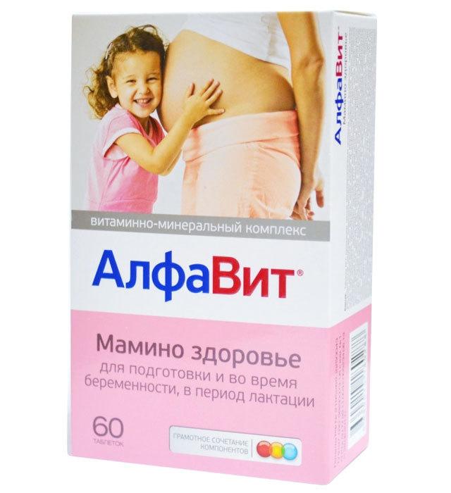 Фолибер - запись пользователя анна (id1191713) в сообществе зачатие в категории медикаменты, витамины, травы - babyblog.ru