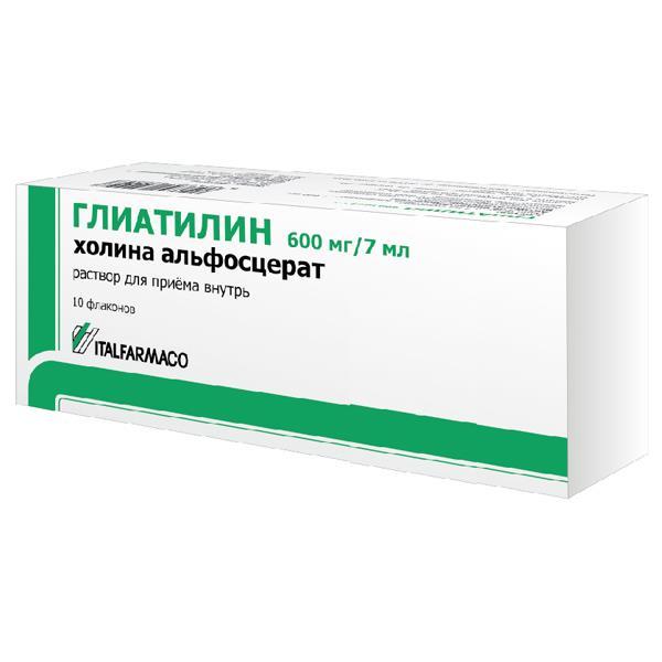 Глиатилин: инструкция по применению и для чего он нужен, цена, отзывы, аналоги