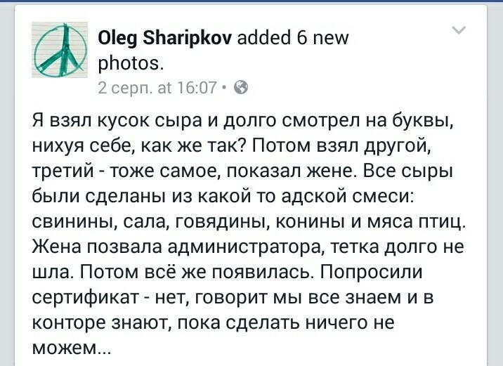 Самые опасные для здоровья сорта сыра // нтв.ru