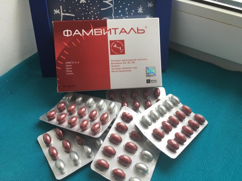 Фамвиталь - витамины для красоты женщин