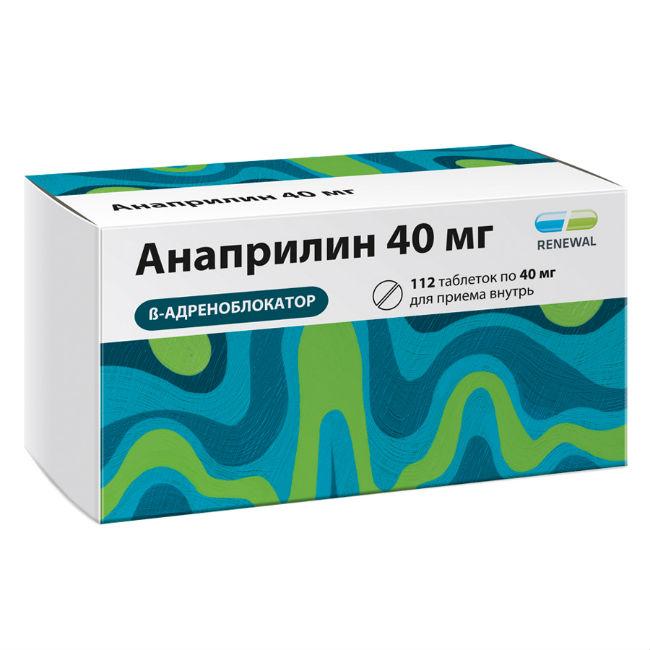 При каком давлении пить анаприлин: инструкция, цены и отзывы