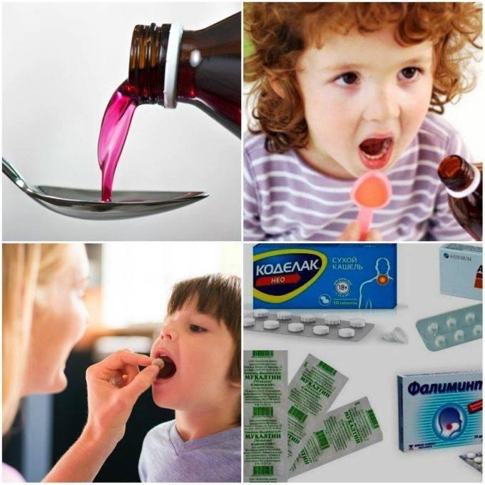 Кашель при аденоидах у детей: лечение, отзывы, видео