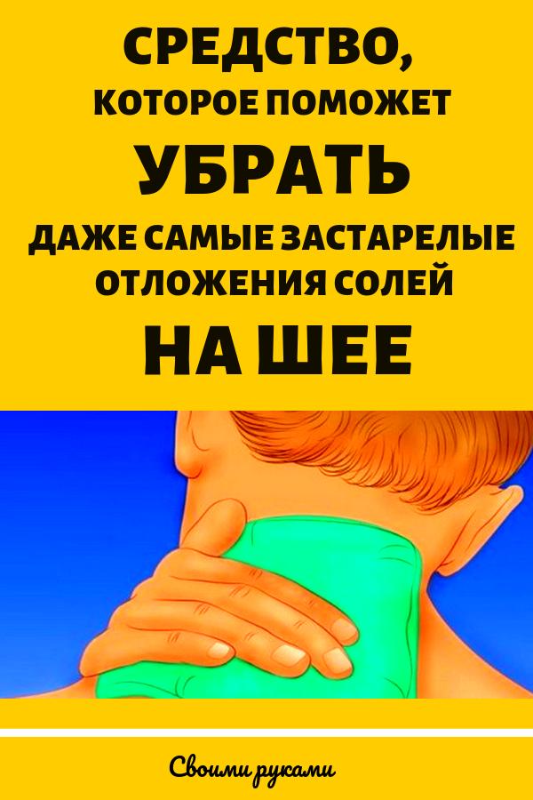 Чистка печени от шлаков, токсинов препаратами и народными средствами