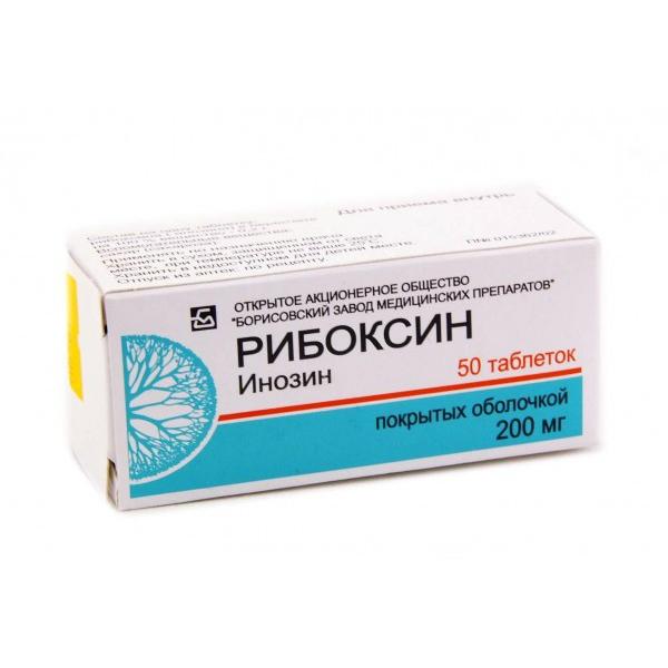 От чего помогает «рибоксин». инструкция по применению