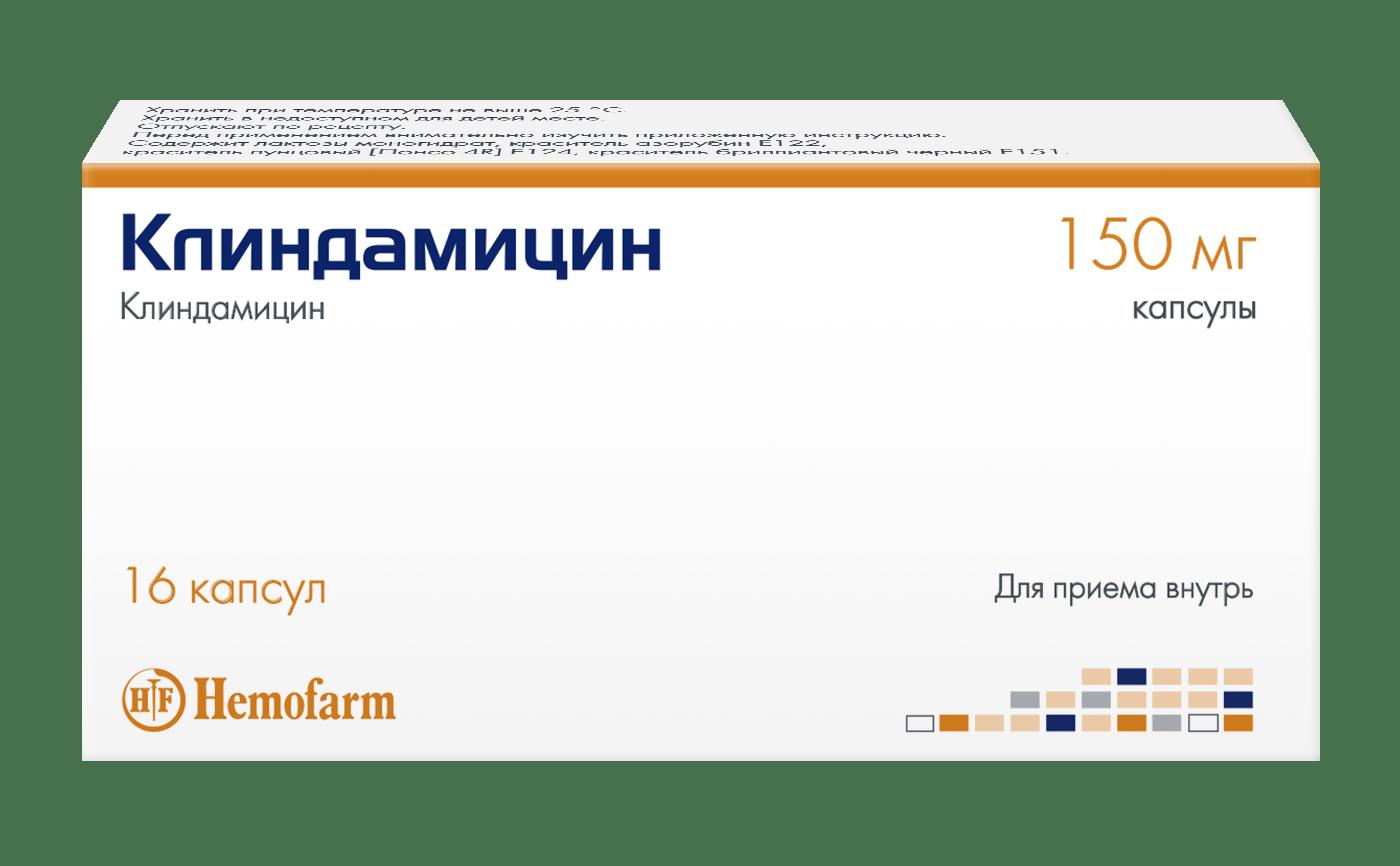 Клиндамицин (clindamycin) свечи. инструкция по применению, цена, отзывы, аналоги
