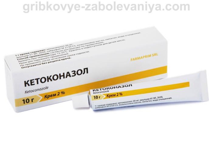Миконазол – инструкции по применению разных форм препарата (мазь, крем, свечи, таблетки, спрей), отзывы, цена. лечение миконазолом кожного грибка, молочницы и других инфекций