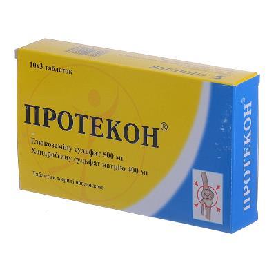Механизм действия таблеток «протекон», побочные эффекты, противопоказания, показания, форма выпуска и состав