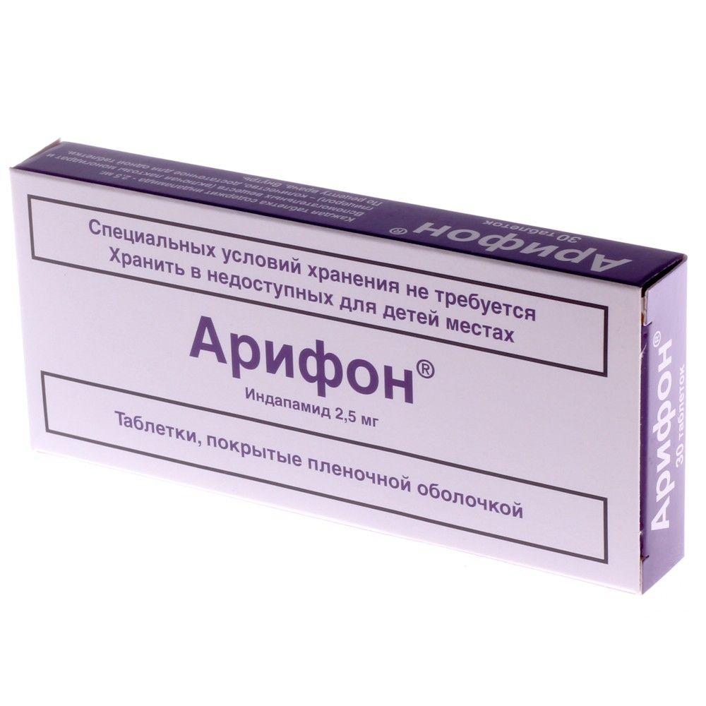 Инструкция по применению препарата арифон и при каком давлении его принимать?