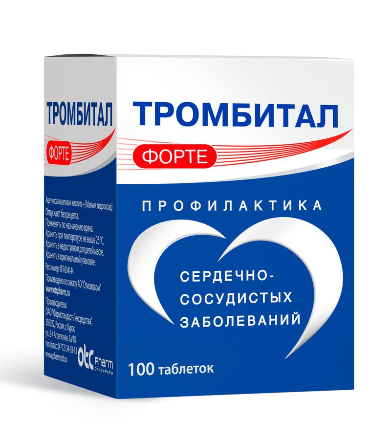 Дешевые аналоги и заменители препарата кардиомагнил: список с ценами