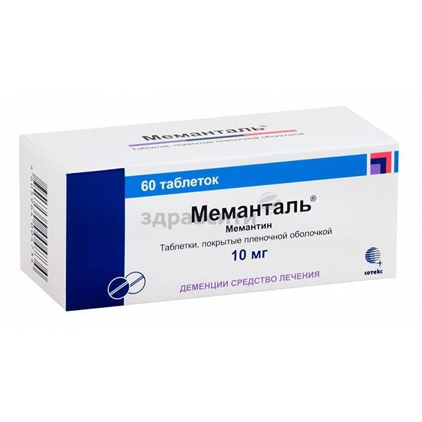 Меманталь: инструкция по применению и для чего он нужен, цена, отзывы, аналоги