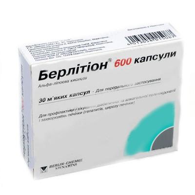 Берлитион 300