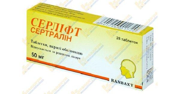 Психостимулятор селегилин: инструкция, механизм действия и отзывы врачей