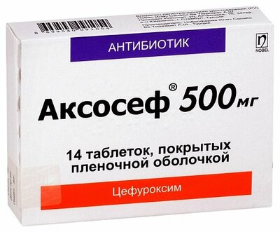Панцеф: таблетки 400 мг и суспензия 100 мг