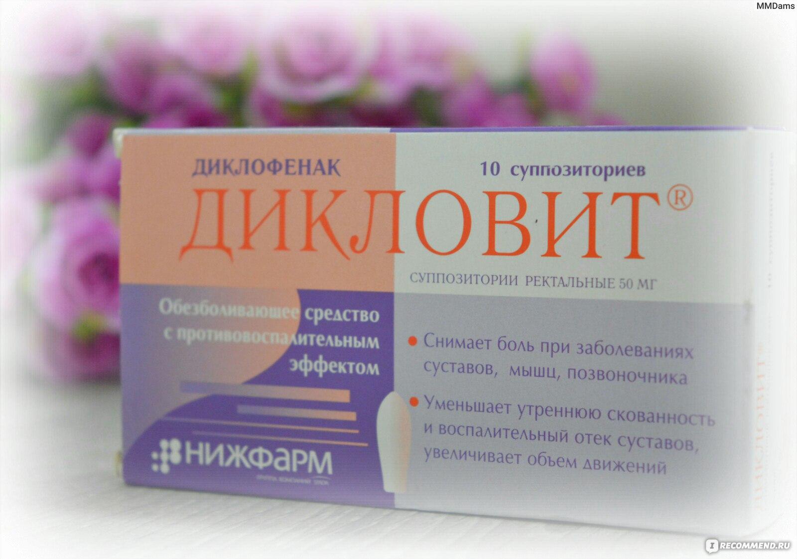 Свечи флексен в гинекологии отзывы