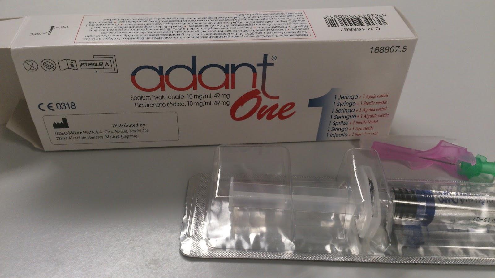 Применение протеза синовиальной жидкости адант
