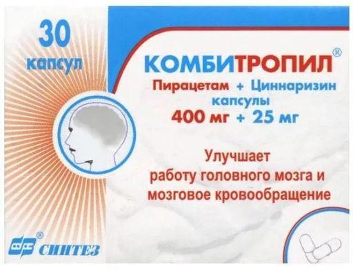 Дешевые аналоги и заменители препарата фезам: список с ценами