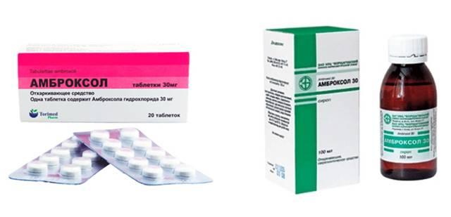 Что лучше: амбробене или бромгексин?