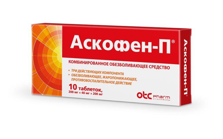 Аскофен-п