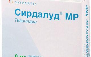 Инструкция по применению «сирдалуд». от чего помогает лекарство