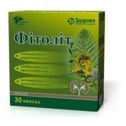 От чего назначается препарат фитолит: показания, способ применения