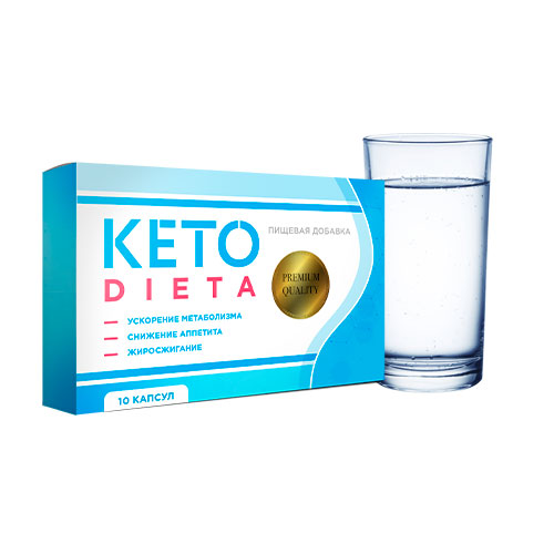 Кето диета: особенности, преимущества, риски. подробное руководство для начинающих
