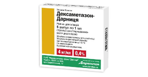 Дексаметазон (dexamethasone)