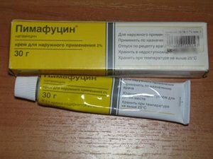 Пимафуцин: инструкция по применению от грибка, противопоказания
