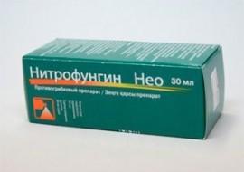 Препарат нитрофунгин тева: инструкция по применению