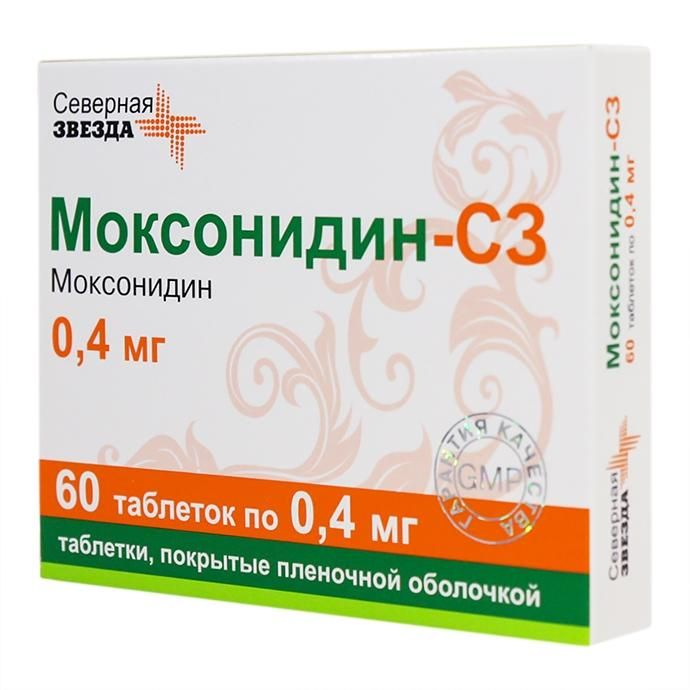 Аналоги таблеток моксарел