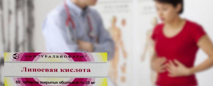 Как правильно использовать препарат эспа-липон?