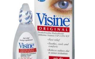 Глазные капли визоптик