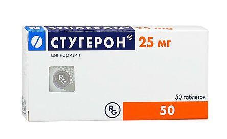 Эффективные препараты и таблетки от шума в голове и ушах