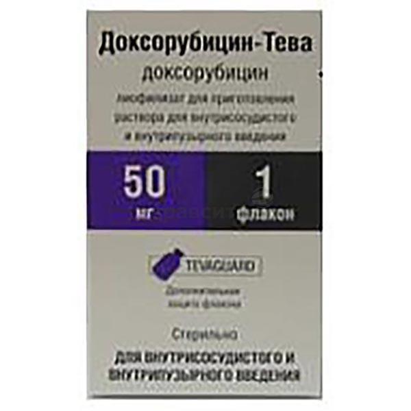 Доксорубицин-лэнс                                             (doxorubicin-lans)