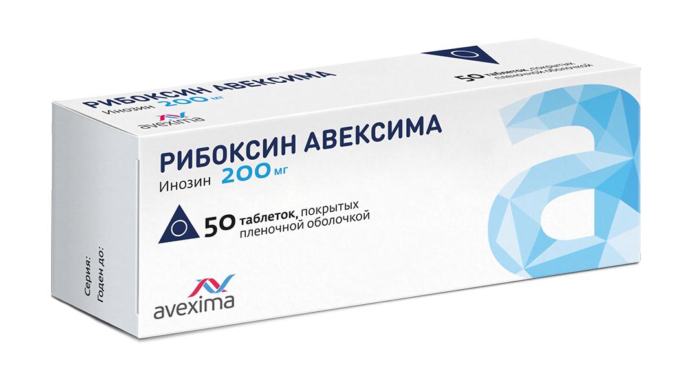 Рибоксин буфус – инструкция по применению ампул, показания, цена препарата