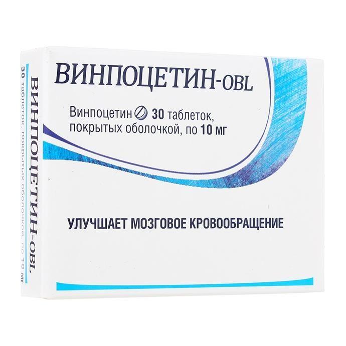 Винпоцетин: инструкция по применению и для чего он нужен
