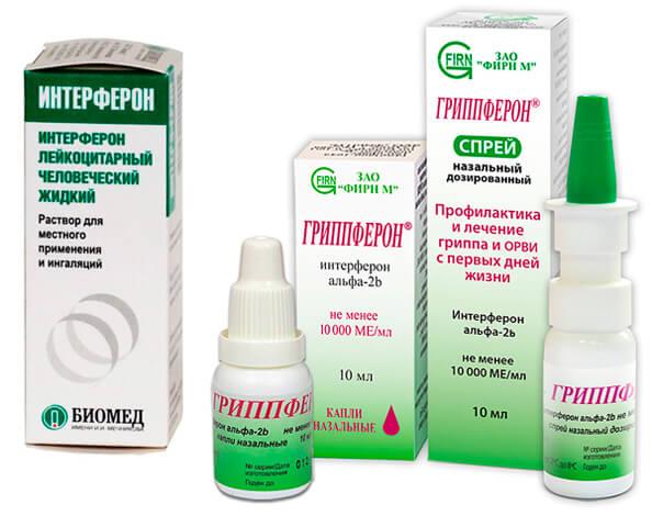 Спрей, капли в нос гриппферон: инструкция для детей и взрослых, цена и отзывы
