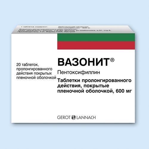Галидор: таблетки 100 мг и уколы в ампулах
