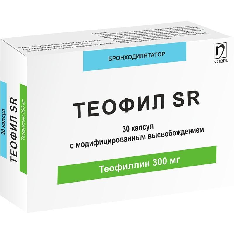 Теофиллин