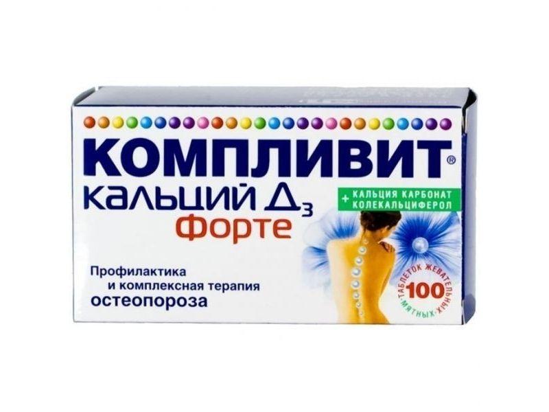 Препарат: компливит кальций д3 форте в аптеках москвы