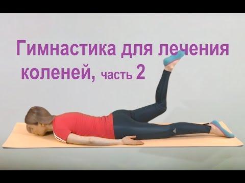 Упражнения при смещении позвонков поясничного отдела