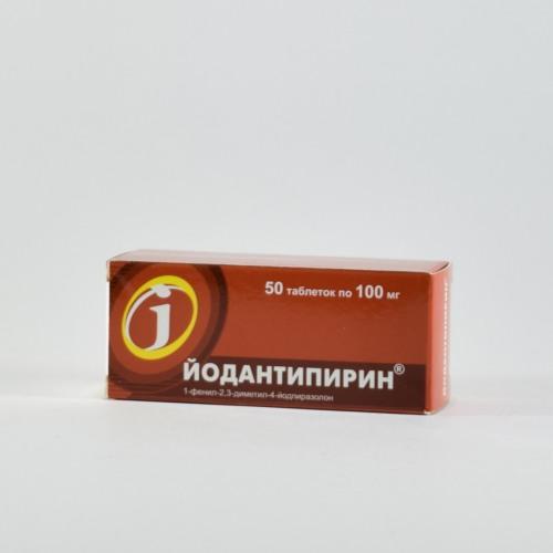 """""""йодантипирин"""": отзывы. инструкция по применению, описание препарата"""