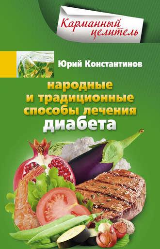Гиперхолестеринемия диета меню