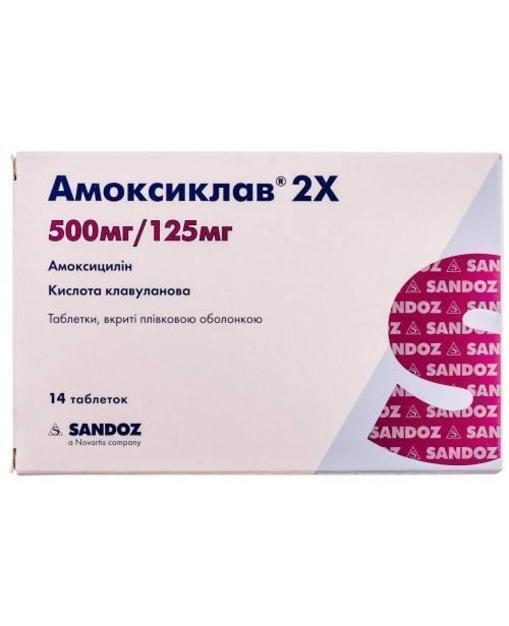 Антибиотик от бронхита амоксициллин